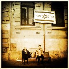 Rome's Jewish quarter