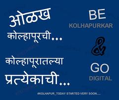 KOLHAPUR TODAY (kolhapurtoday) Tags: brandkolhapur digitalmarketing kolhapuradvertisement kolhapurtoday searchengineoptimization seo