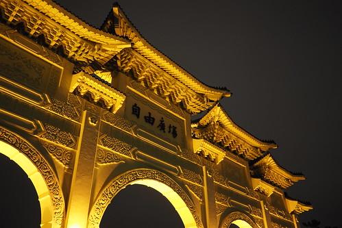 自由廣場|Taipei