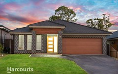 88 St Albans Road, Schofields NSW