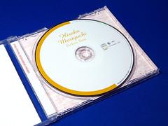 森口博子 パーフェクト・ベスト森口博子 パーフェクト・ベスト (zeta.masa) Tags: music zガンダム zgundam 森口博子 moriguchihiroko cd cdアルバム cdalbum アイドル ガンダム gundam bestalbum album sound amazon amazoncojp