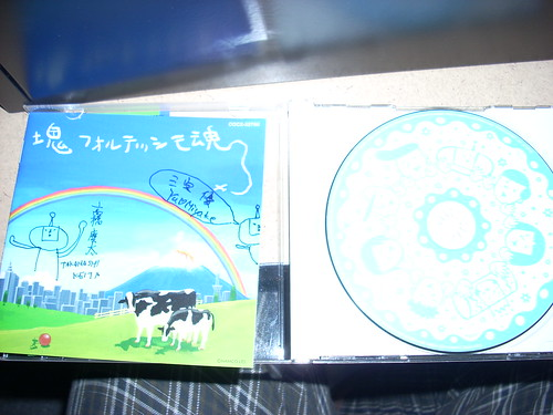 Signed Katamari Damacy Soundtrack