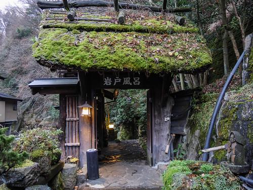 Japan4_228_m