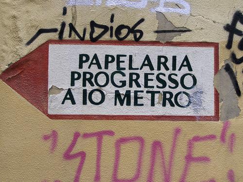Porto'07 0557