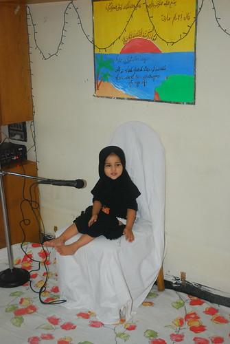 20 Rajab Wiladat Bibi Sakina