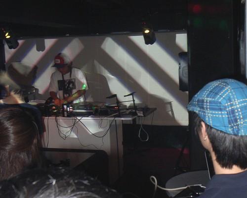 Geskia! (DJ set)