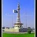 Minar-e-Pakistan  By Muhammad Naeem Ghauri