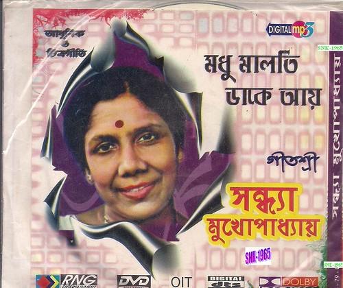 Sandhya Mukherjee-1