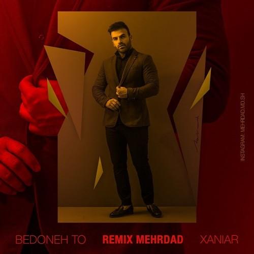 دانلود رمیکس جدید آهنگ بدون تو از زانیار