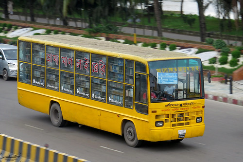 Bishwo Shahitto Kendro mobile library.