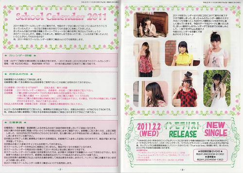 Yui Horie Secret Document - File 58_0001a