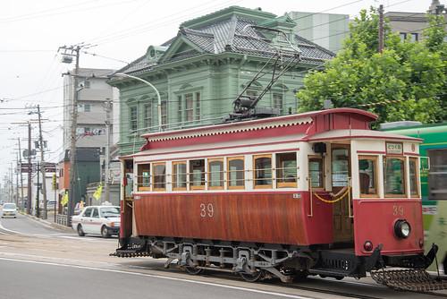 Hakodate City Tram - Hakodate Haikara Gou(箱館ハイカラ號)