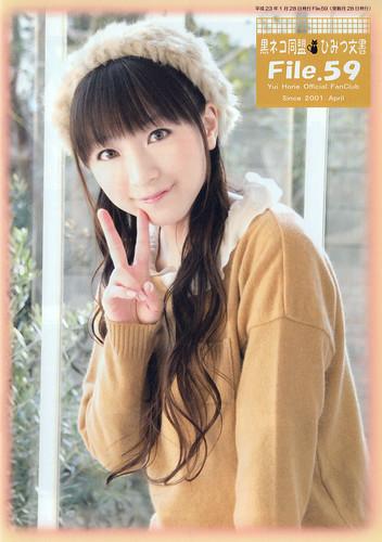 Yui Horie Secret Document - File 59 - 01