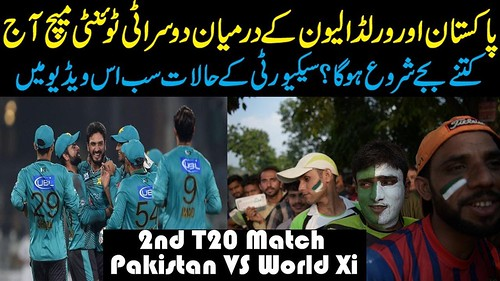 Pakistan vs World XI 2nd T20 | When and where to watch | Pakistan 1 -0 Lead In 3 match T20 Series