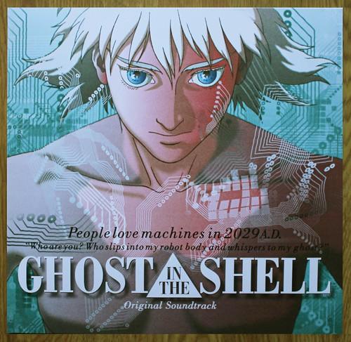 GHOST IN THE SHELL / Kenji Kawai