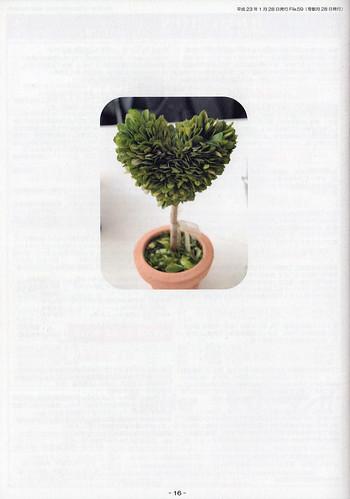 Yui Horie Secret Document - File 59 - 09