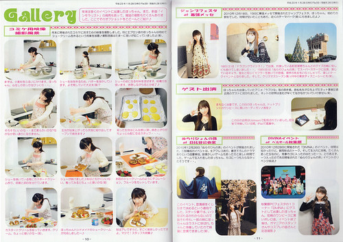 Yui Horie Secret Document - File 59 - 06