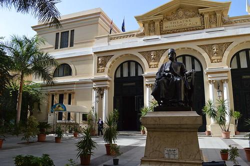 Sayed-Darwish Theatre, Alexandria