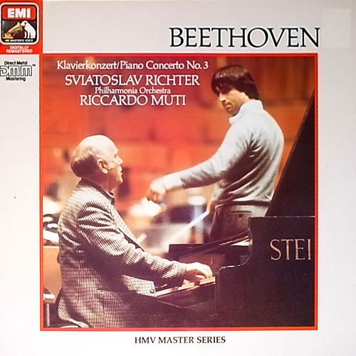 Sviatoslav Richter, Riccardo Muti - Piano Concerto no.3, op.37