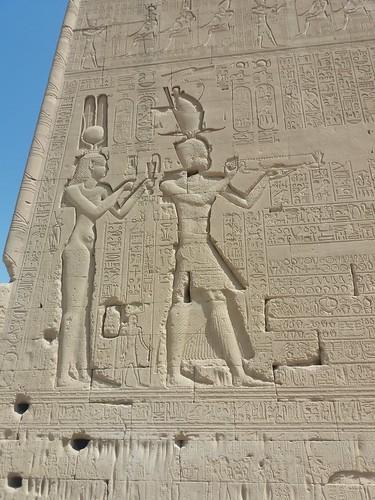 Cleopatra & her first son, Hathor temple , Dendera temple complex