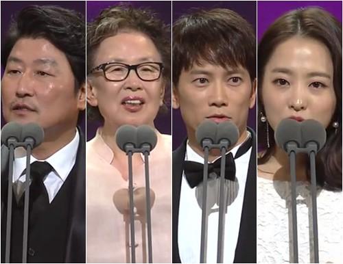 '서울어워즈' 송강호·나문희·지성·박보영 주연상…·'박열'·'비숲' 대상[종합]