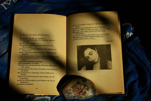 Κατερίνα Γώγου  1 Ιουνίου 1940 - 3 Οκτωβρίου 1993