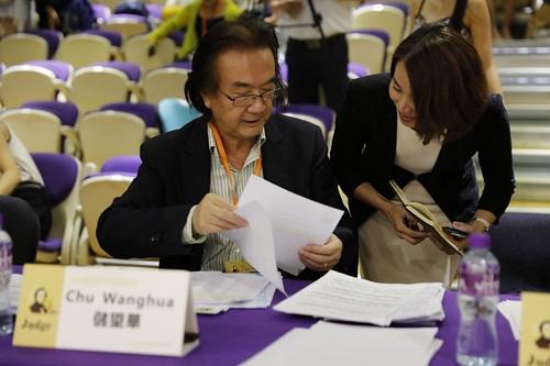 "2017 ""Chopin Memorial Prize""Hong Kong International Open Competition"