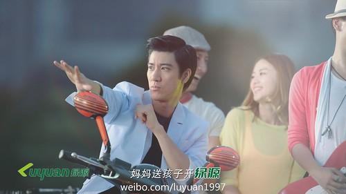 Banner-Wang-Leehom-Luyuan-mg-escooter-vuong-hoanh-luc-王力宏-绿源电动车-e7e38b2gw1eimttcscivj21hc0u0q63