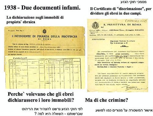legge-della-razza_44040852182_o