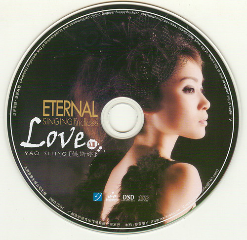 Yao Si Ting - Eternal Singing - Endless Love XIII 3