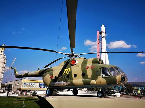 Centro Panruso de Exposiciones en Moscú - Rusia