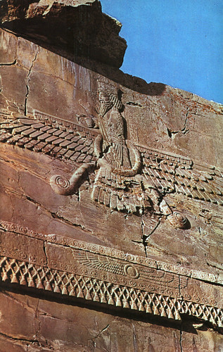 DOC116/14528 - Ahura Mazda, god of the Achaemenid kings of Persia