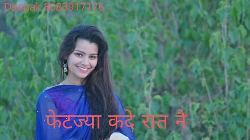 Fetjya Aajya Kade Raat - New Haryanvi DJ Song - 2019 Haryanvi songs