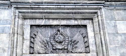 Entrada principal a la Lubianka, sede del KGB - Moscú