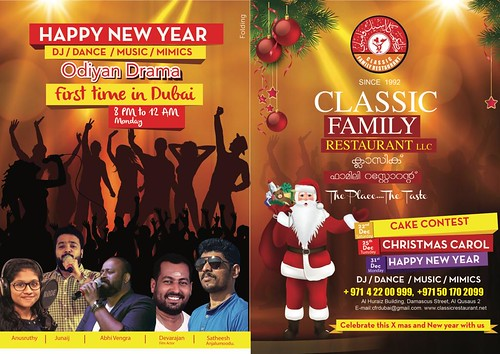 Celebrate this Christmas and New Year with classic family restaurant