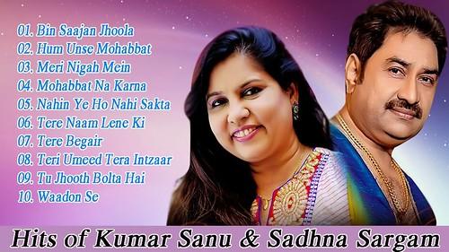 Best of Kumar Sanu & Sadhna Sargam Bollywood Jukebox Hindi Songs    90s Superhit Hindi Songs