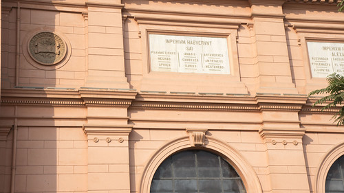 Rosellini and Kings on Egyptian Museum of Cairo's facade