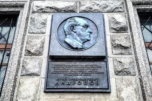 Placa en honor a Yuri Andrópov, presidente del KGB y máximo dirigente de la URSS, situada en la entrada principal de la Lubianka - Moscú - URSS