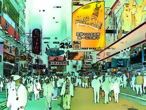 Hong Kong - Streetlife - 22gg