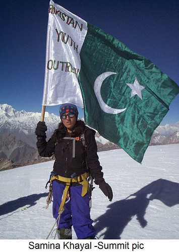 samina khayal first pakistani  female mountaineer summited the previously unclimbed Chashkin Sar (6,400m) in Shimshal, in the Hunza-Giligit region.,karakoram spires are setting the scene for young guns to show their true colors.