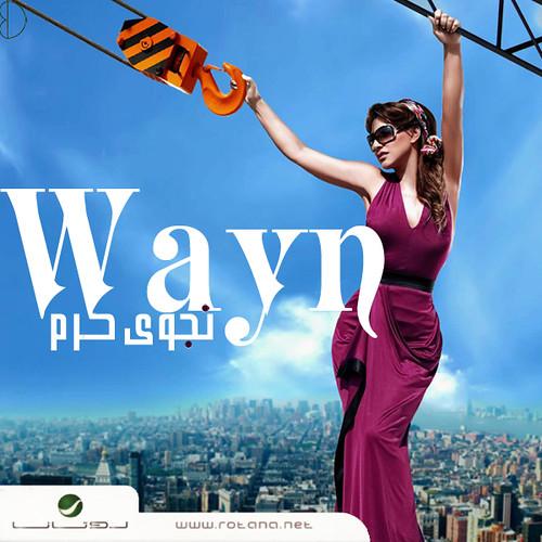 Najwa Karam - Wayn [Fan Made Cover] نجوى كرم - وين