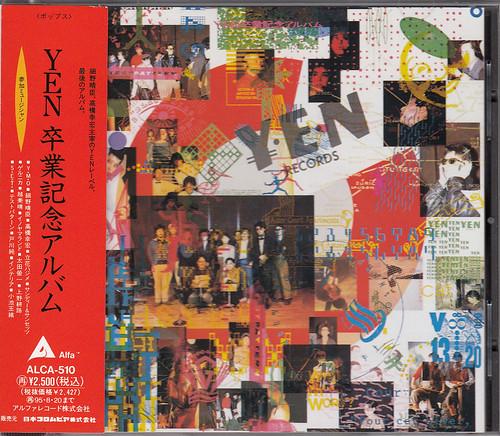 Yen Records Sampler