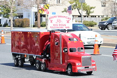 Boumi Shriners
