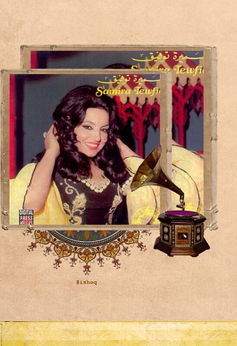 samira_tawfik_by_ll_daloo3a_ll-d4hg121