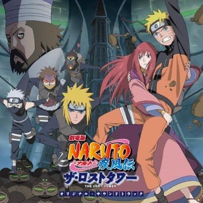 naruto_shippuuden_movie_4_ost