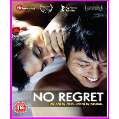 NO REGRET ______________193