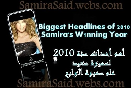 Samira Said's Biggest Headlines in♥ 2010♥
