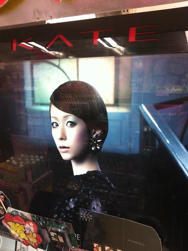 Tokyo : 11 Mar 2012