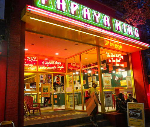 Another Papaya King