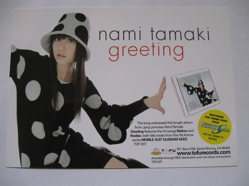 Nami Tamaki circa 2005 a